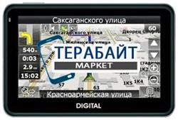 Аккумулятор для навигатора Digital DGP-4331 - фото 30366