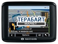 Аккумулятор для навигатора NAVIGON 2000S - фото 30370