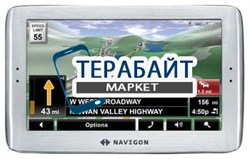 Аккумулятор для навигатора NAVIGON 8100T - фото 30371