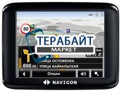 Аккумулятор для навигатора NAVIGON 1200 - фото 30372