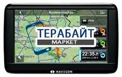 Аккумулятор для навигатора NAVIGON 42 Premium - фото 30382
