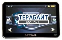 Аккумулятор для навигатора Arsenal A501 - фото 30386