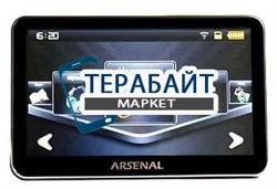 Аккумулятор для навигатора Arsenal A507 - фото 30387