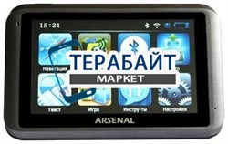 Аккумулятор для навигатора Arsenal A777 - фото 30388