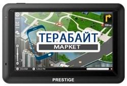 Аккумулятор для навигатора Prestige 5020 - фото 30426
