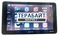 Аккумулятор для навигатора XPX PM-712 - фото 30462