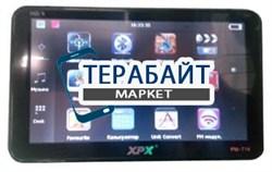 Аккумулятор для навигатора XPX PM-714 - фото 30464
