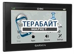 Аккумулятор для навигатора Garmin nuvi 2539LMT - фото 30469