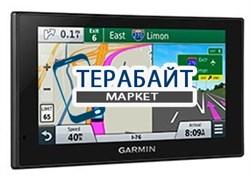 Аккумулятор для навигатора Garmin nuvi 2639LMT - фото 30471