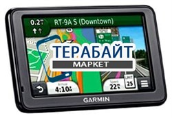 Аккумулятор для навигатора Garmin Nuvi 2515 - фото 30537