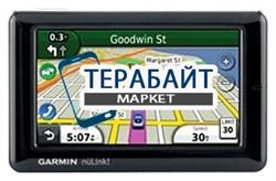 Аккумулятор для навигатора Garmin NuLink 1695 - фото 30543