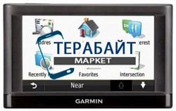 Аккумулятор для навигатора Garmin nuvi 42LM - фото 30550