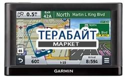 Аккумулятор для навигатора Garmin nuvi 65LM - фото 30572