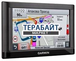 Аккумулятор для навигатора Garmin nuvi 55LMT - фото 30573
