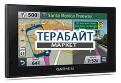 Аккумулятор для навигатора Garmin nuvi 2789LMT - фото 30575