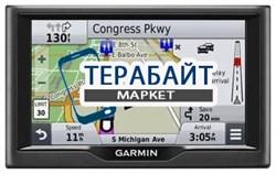 Аккумулятор для навигатора Garmin nuvi 58LMT - фото 30583
