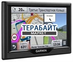 Аккумулятор для навигатора Garmin nuvi 67LMT - фото 30584