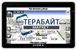 Аккумулятор для навигатора SUPRA SNP-511 - фото 30594