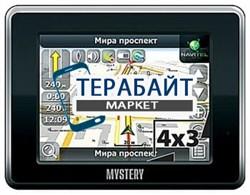 Аккумулятор для навигатора Mystery MNS-380MP - фото 30619