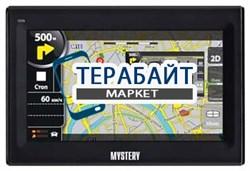 Аккумулятор для навигатора Mystery MNS-460MP - фото 30622