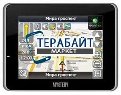 Аккумулятор для навигатора Mystery MNS-310MP - фото 30627