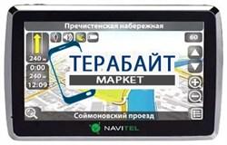 Аккумулятор для навигатора Navitel NX5000 - фото 30645