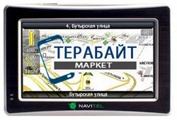 Аккумулятор для навигатора Navitel NX4300 - фото 30650