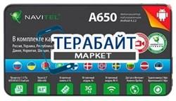 Аккумулятор для навигатора Navitel A650 - фото 30677