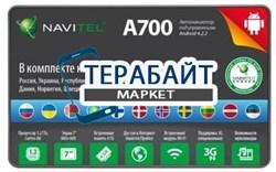 Аккумулятор для навигатора Navitel A700 - фото 30681