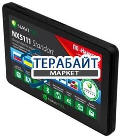 Аккумулятор для навигатора Navitel NX 5111 Standart - фото 30687