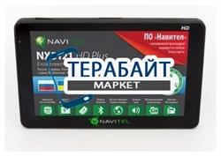 Аккумулятор для навигатора Navitel NX5121HD Plus - фото 30691