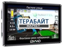 Аккумулятор для навигатора Lexand ST-5300 - фото 30734