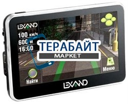 Аккумулятор для навигатора Lexand Si-535 - фото 30763