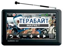 Аккумулятор для навигатора Garmin nuvi 2585LTR - фото 30788