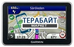Аккумулятор для навигатора Garmin nuvi 2495LT - фото 30800