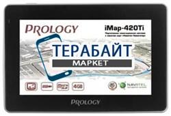 Аккумулятор для навигатора Prology iMap-420Ti - фото 30824