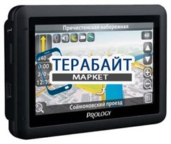 Аккумулятор для навигатора Prology iMap-407A - фото 30838