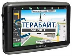Аккумулятор (АКБ) для навигатора Prology iMAP-5100 - фото 30873