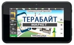 Аккумулятор для навигатора Prology iMap-7750Tab - фото 30877
