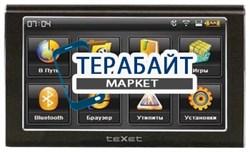 Аккумулятор для навигатора teXet TN-500BT - фото 30885