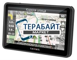 Аккумулятор для навигатора teXet TN-560A - фото 30898