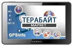 Аккумулятор для навигатора teXet TN-507 - фото 30903