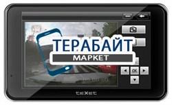 Аккумулятор для навигатора teXet TN-521HD DVR - фото 30908
