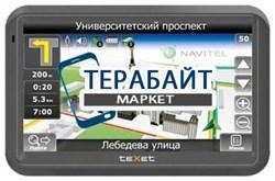 Аккумулятор для навигатора teXet TN-733 - фото 30920