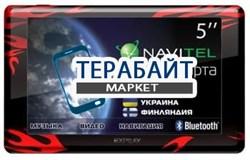 Аккумулятор для навигатора Explay PN-960 - фото 30973