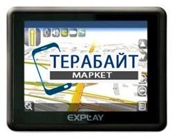 Аккумулятор для навигатора Explay PN-915 - фото 30979
