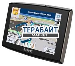Аккумулятор для навигатора Explay iD-52B - фото 30980