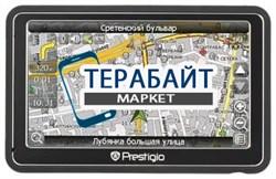 Аккумулятор для навигатора Prestigio GeoVision 5250BTFM - фото 31005