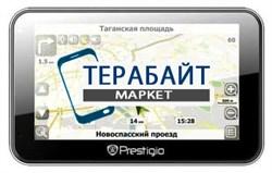 Аккумулятор для навигатора Prestigio GeoVision 4500 - фото 31009
