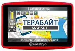Аккумулятор для навигатора Prestigio GeoVision 4900 BTFM - фото 31025